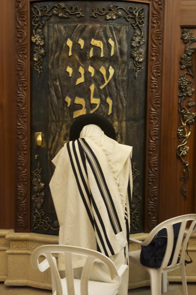 israel-prayer